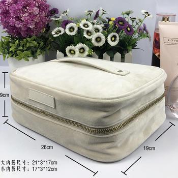 SU:M 4 set handle cosmetic bag